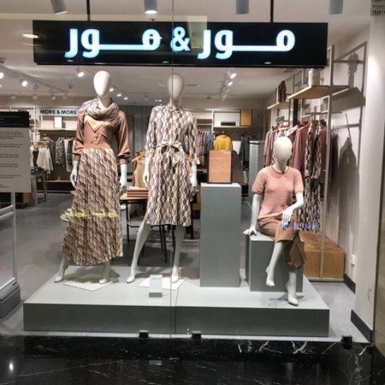 Awyposażenie sklepów w meble za granicą