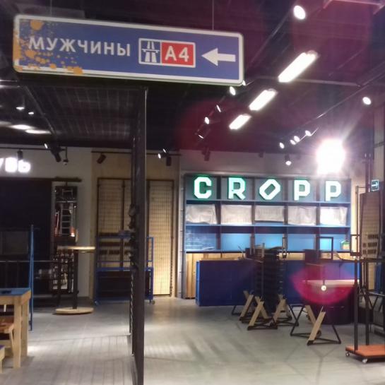 testSalon Cropp na Białorusi - produkcja Ergo Store